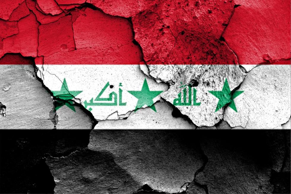 iraq-flag-broken-154779044