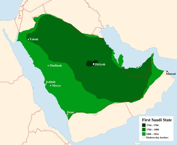 first_saudi_state_big