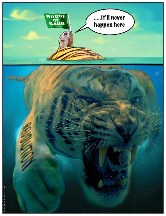 saudi-tiger